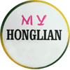 My Honglian