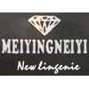 MEIYINGNEIYI